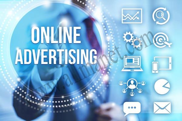 تبلیغات آنلاین چیست